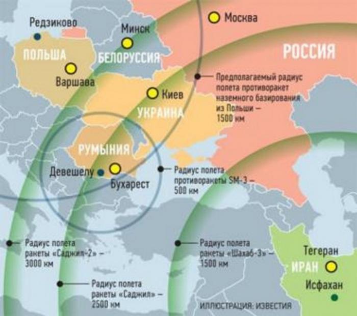 США сделали очередной шаг к Холодной войне-2: американские «Томагавки» уже в Европе