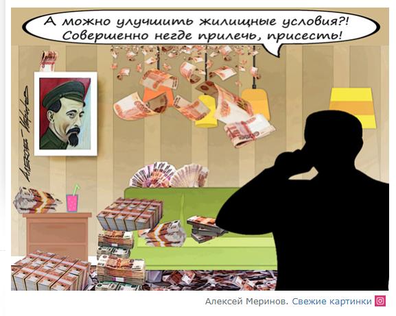 Депутат из Сургута задекларировал 10 самолетов, 29 квартир и газопровод