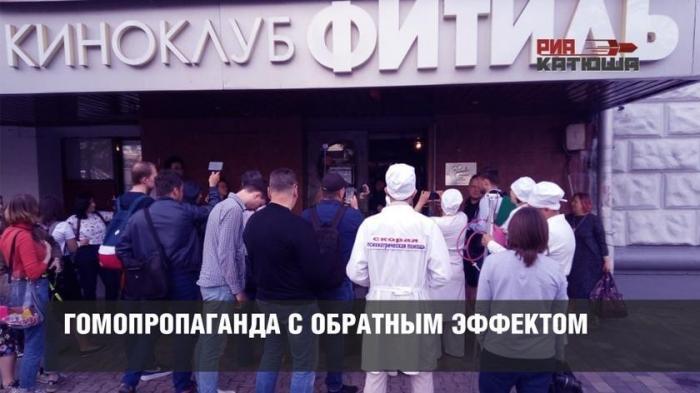 В Москве кинофестиваль извращенцев «Бок о бок» приехала «скорая психиатрическая помощь»