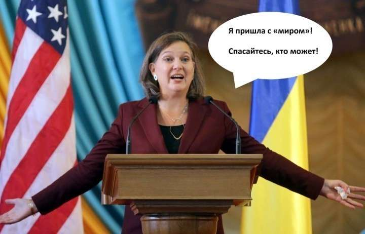 Почему Викторию Нуланд не пустили в Россию