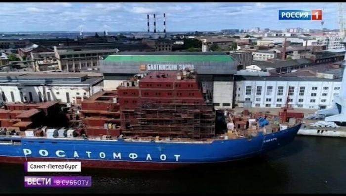 Российский ледокол «Урал»: такого в мире ещё никто не строил