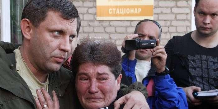 Взрыв на химзаводе в Донецке стёр с лица земли целый район