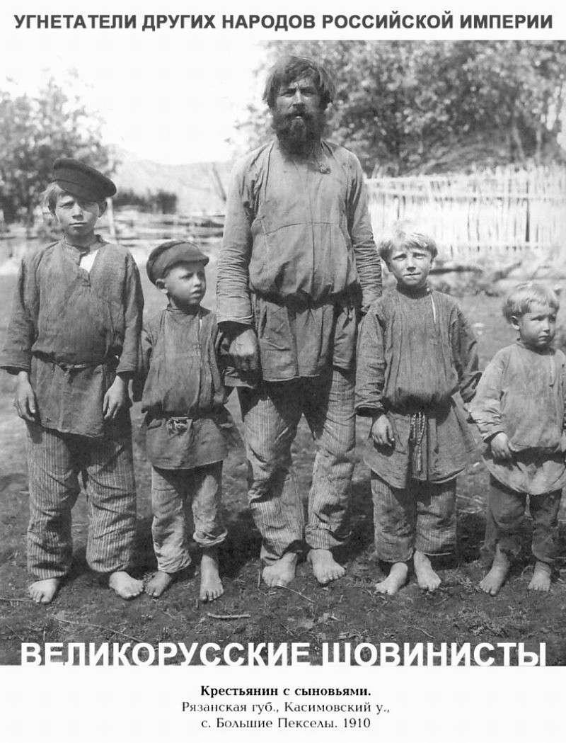 Идеологическое обоснование геноцида русского народа