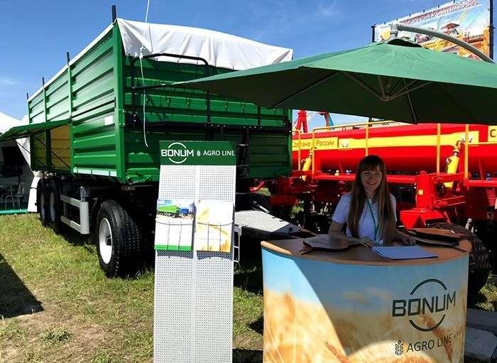 Новая линейка сельскохозяйственного транспорта от российской компании
