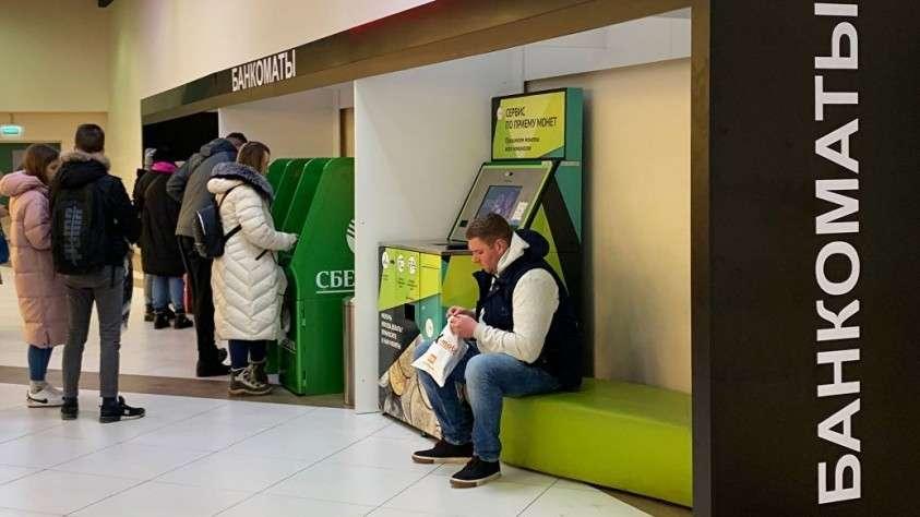 Кража из банкоматов. Как защитить себя от кражи денег?