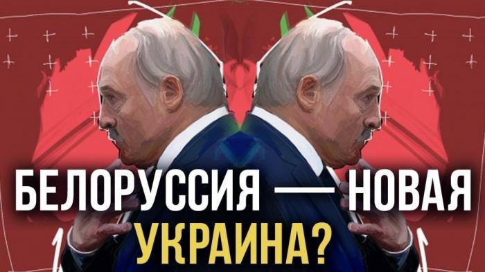Куда Лукашенко ведёт Белоруссию. Возможен ли новый майдан?