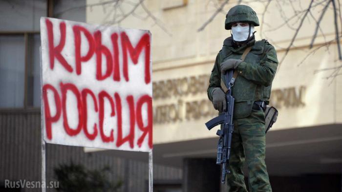 Глава Генштаба ВСУ: побывав в Крыму, я был в шоке от того, что там увидел