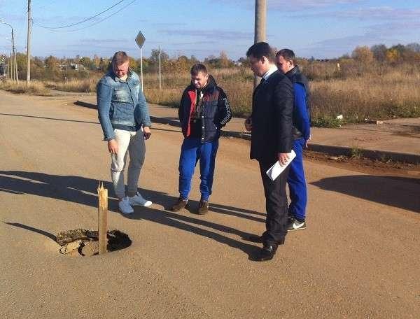 ОНФ просит Генпрокуратуру разобраться с расходом бюджетных средств на ремонт дорог в Твери