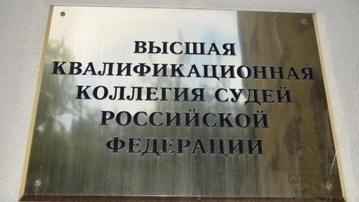 ВККС разберется с жалобами и уголовными делами судей