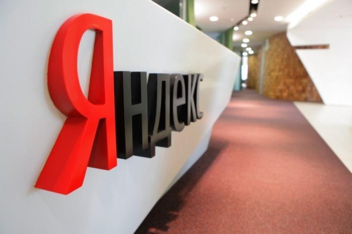 Зачем «российский» Яндекс поддерживает необандеровцев Белоруссии?