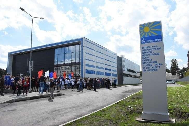 В Курской области открыли новый физкультурно-оздоровительный комплекс