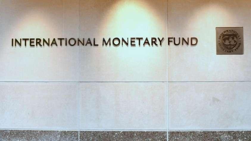 Эмблема Международного Валютного Фонда