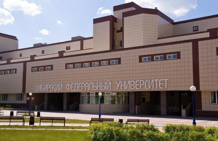 В Красноярске откроется Институт Арктики: Россия основательно приступает к освоению Заполярья