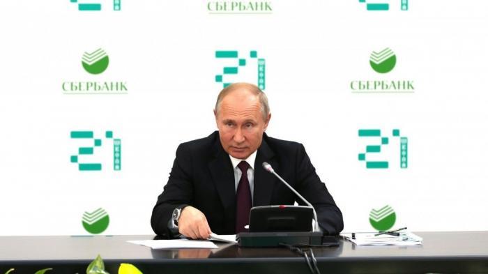 Владимир Путин провёл совещание по вопросам развития технологий искусственного интеллекта