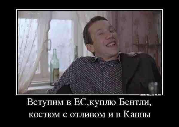 Что подписал Яценюк Брюсселе. Подробности ещё одного обмана Украины