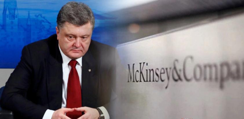 Украинский скандал с пропажей серверов СНБО с гостайной: следы ведут в США