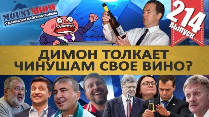 Аферист Коломойский предложил кинуть жуликов из МВФ, а вологодские коммунальщики победили сугроб