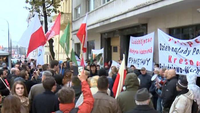 Вспоминая Волынь: поляки призывают остановить разгул националистов на Украине