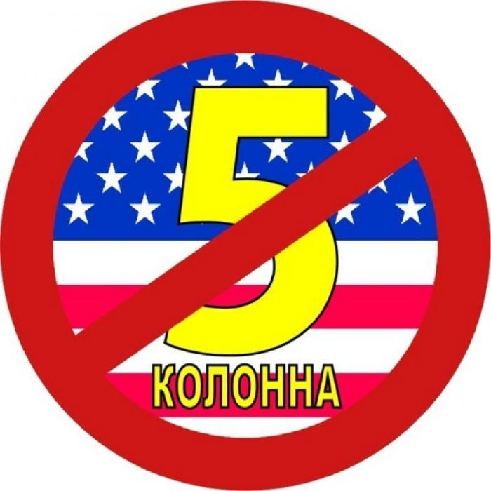 Протесты в Шиесе и Екатеринбурге организовывают гастролёры