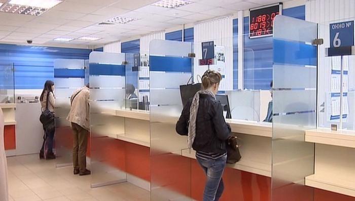 В России стартует третий этап амнистии капиталов