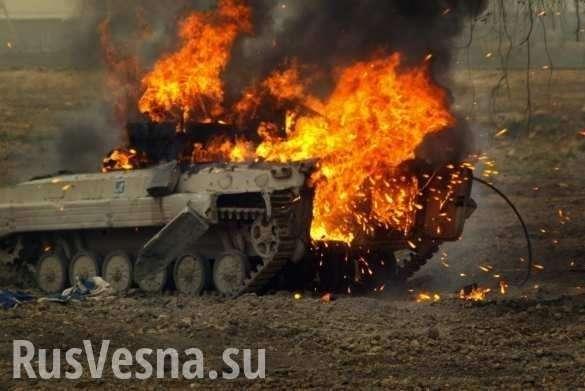 Донбасс: ракета «третьей силы» уничтожила БМП карателей ВСУ | Русская весна