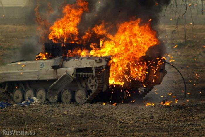 Донбасс: ракета «третьей силы» уничтожила БМП карателей ВСУ