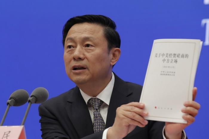 В Китае написали «книгу обид» про торговую войну с США