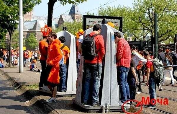 Открытые уличные туалеты в Амстердаме. Культура просто зашкаливает