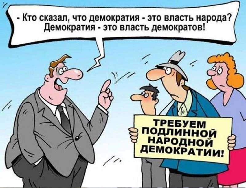 Война социальных паразитов против государства Российского