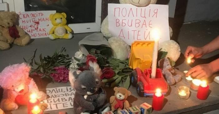 На Украине пьяные полицейские застрелили пятилетнего мальчика