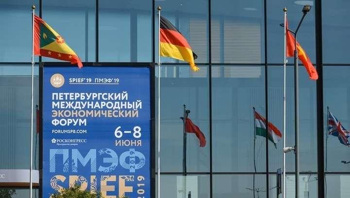 ПЭМФ 2019. Открывается международный экономический форум