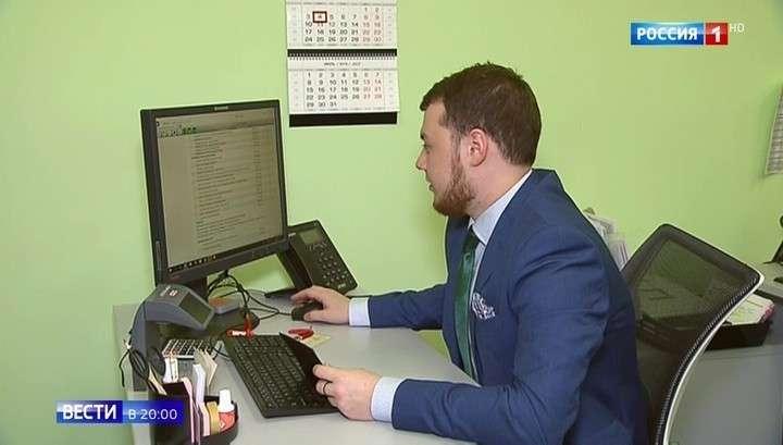 Фальшивой электронной подпись. История о том, как москвич стал бомжом