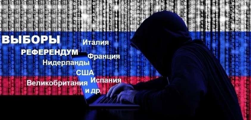 Составлен полный список «злодеяний» России: к чему нам нужно приготовиться?