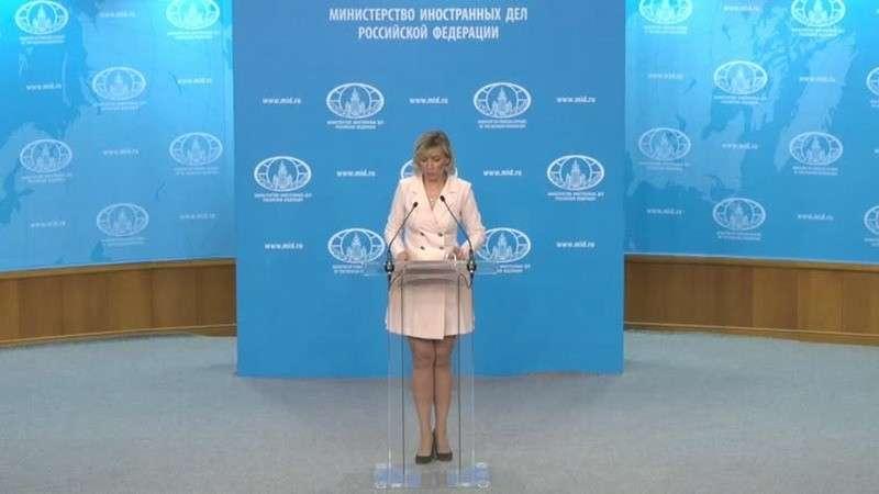 Мария Захарова провела еженедельный брифинг МИД России 05.06.2019