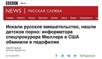 «Гразер» – новейшее российское гравитационное оружие