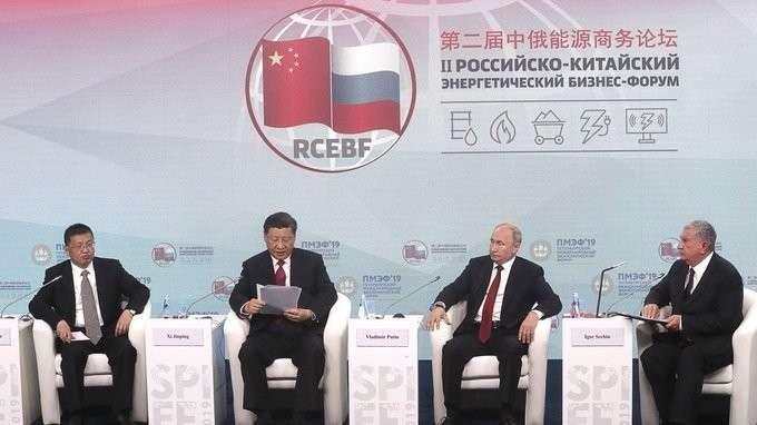 Встреча с участниками Второго Российско-китайского энергетического форума