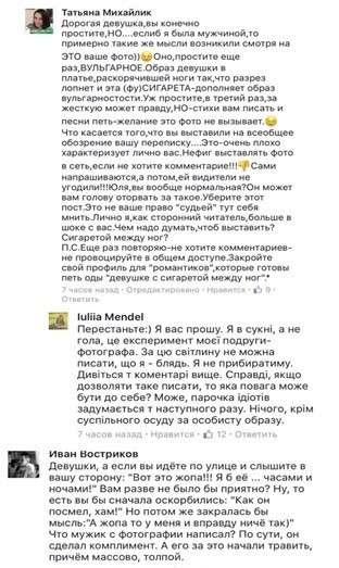 Акула из ЦРУ: кем на самом деле является спикер Зеленского феминистка Юлия Мендель
