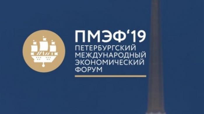 Зачем России нужны экономические форумы? Что показал первый день ПМЭФ-2019?