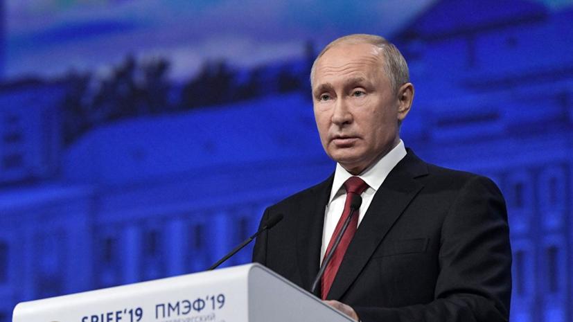 Владимир Путин подписал указ о стратегии развития здравоохранения России до 2025 года