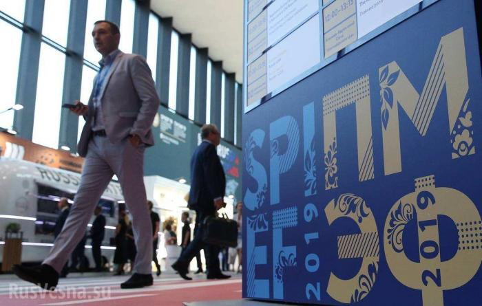 «Это прорыв!»: делегация ДНР впервые участвует вПетербургском экономическом форуме