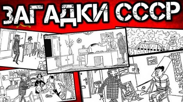 Почему погиб СССР. Патологоанатомический анализ