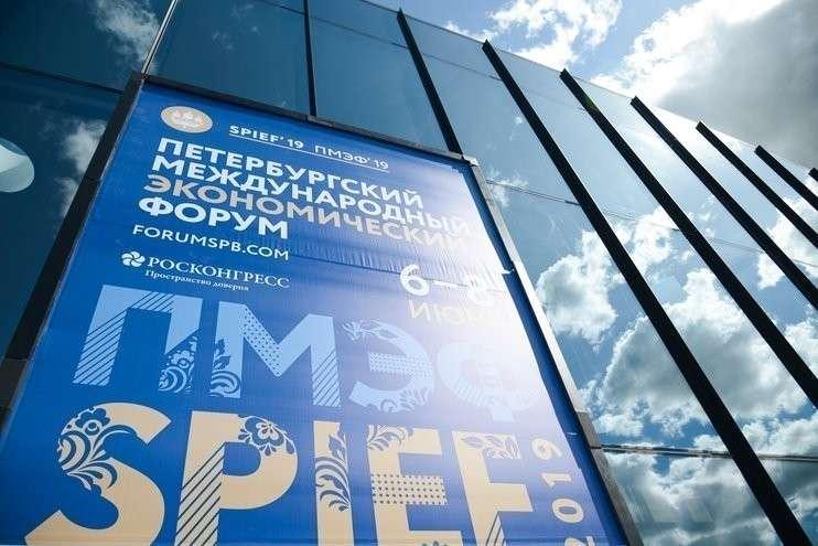 Итоги ПМЭФ-2019: рекордный объем соглашений, серьезные вызовы и острые дискуссии