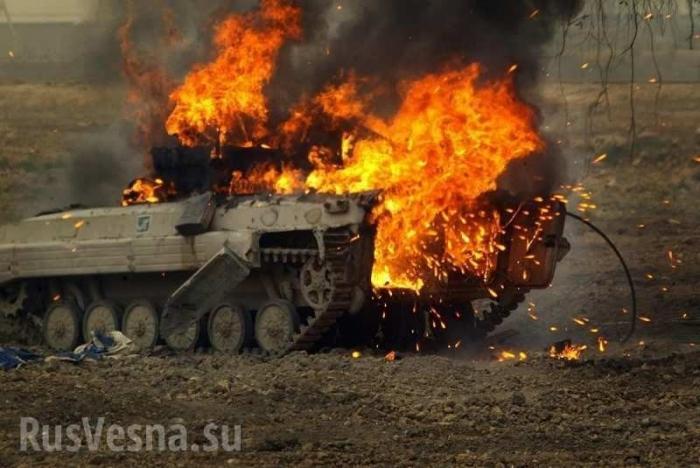 ВСУ получили жёсткий ответ: бронетехника и миномётный расчёт уничтожены