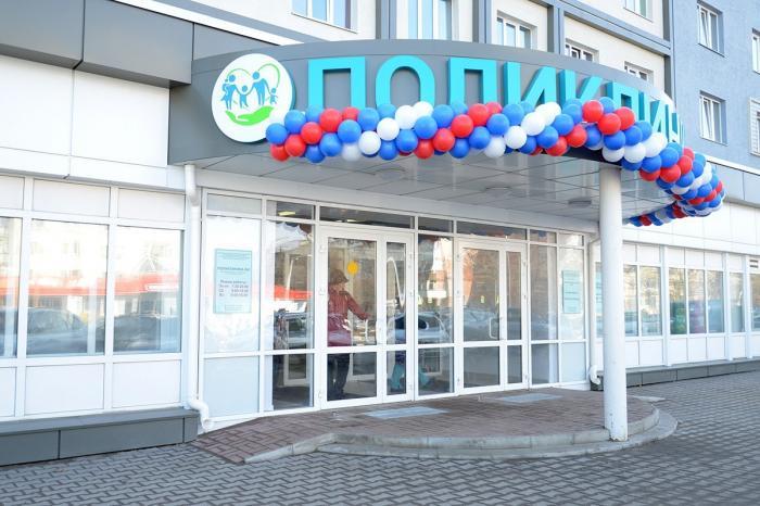 Ход реконструкции и строительства новых учреждений здравоохранения в России