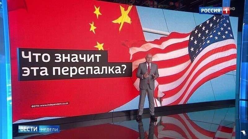 Жёсткий ответ Вашингтону: такого от Китая ещё не слышали