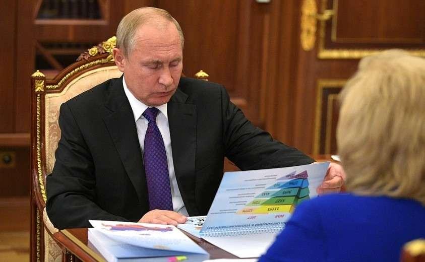 В ходе встречи с Уполномоченным по правам человека Татьяной Москальковой.