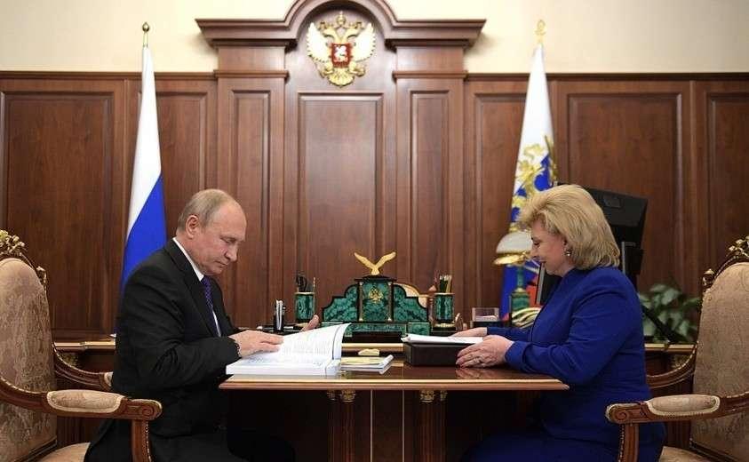 C Уполномоченным по правам человека Татьяной Москальковой.