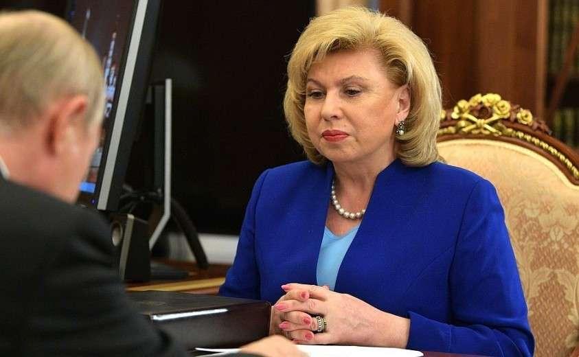 Уполномоченный по правам человека Татьяна Москалькова.