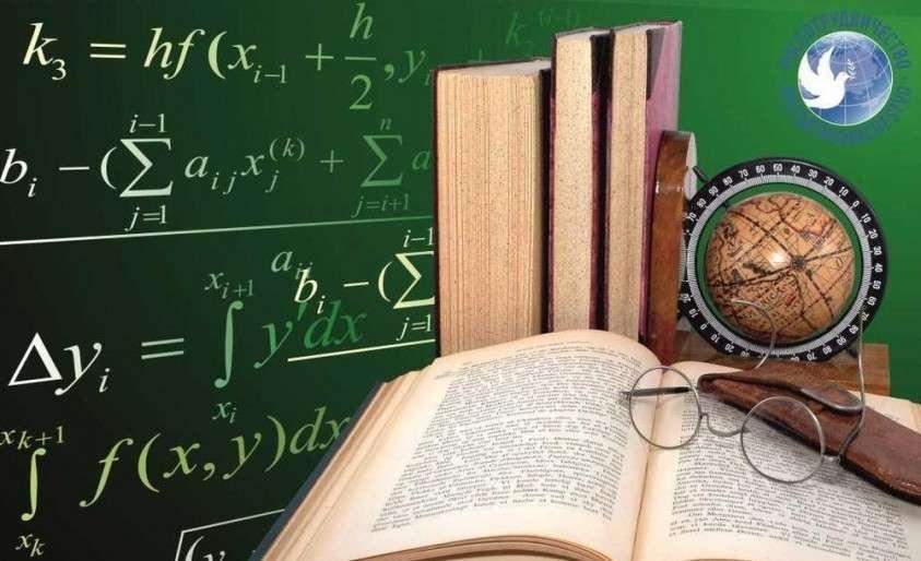Образовательная война – как нас обманули с высшим образованием