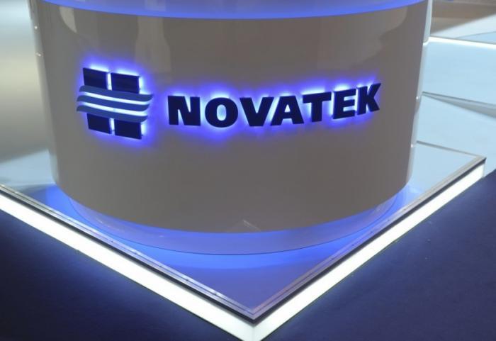 Пятая колонна в СМИ по заказу США дискредитирует Новотек в Арктике